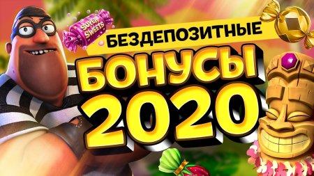 Обзор бонусов от First Casino Украина